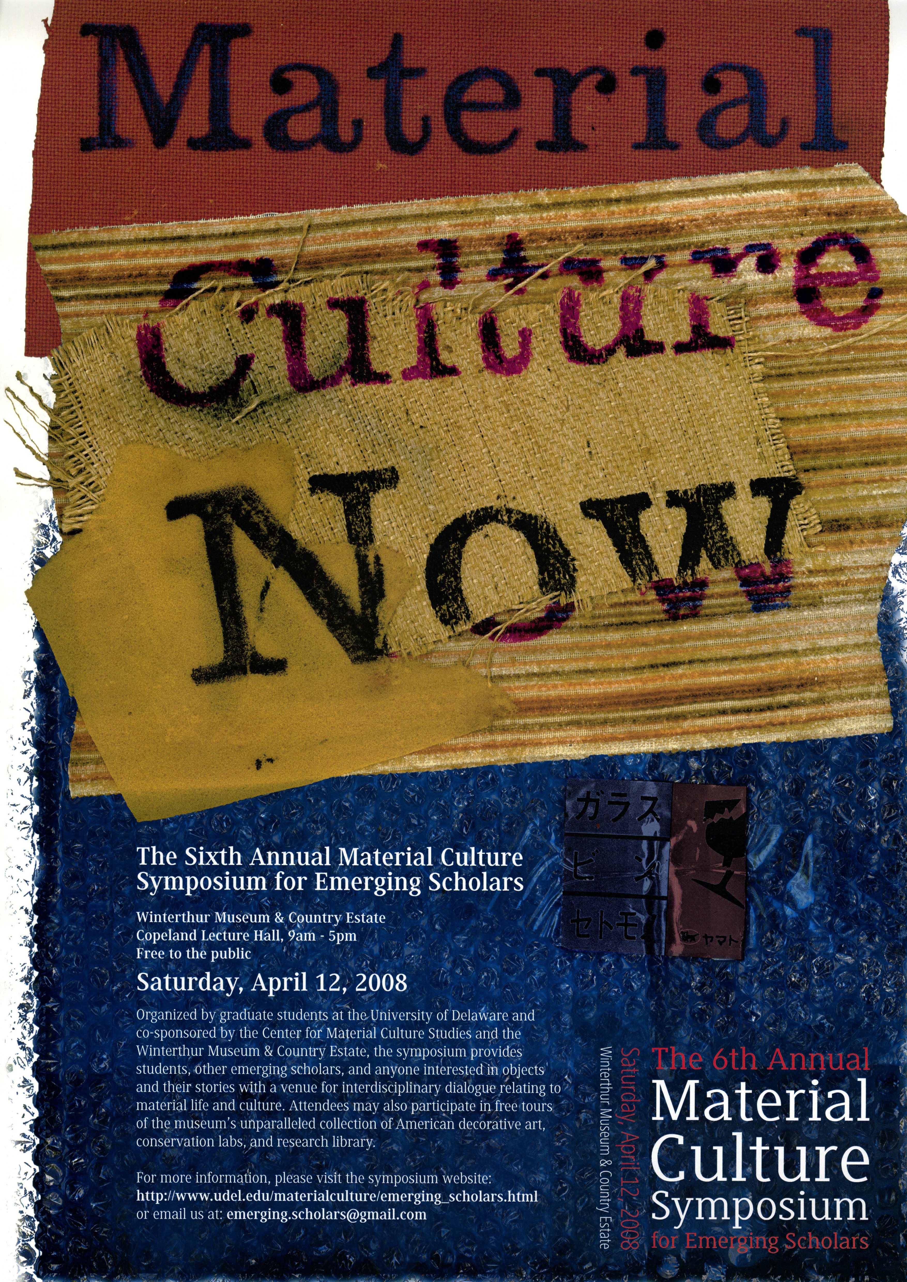 Material Culture Now, 2008